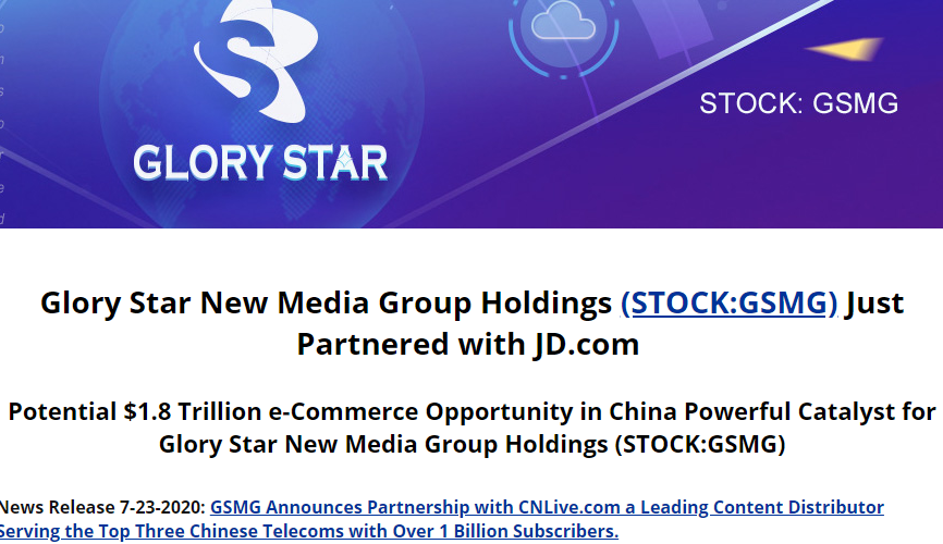Glory Star New Media Group (Nasdaq: GSMG)